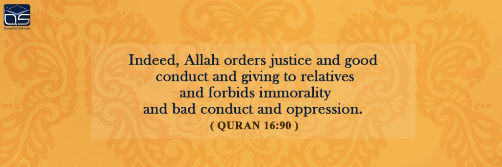 Justice in The Light of Islam