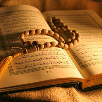 Memorization Of The Quran