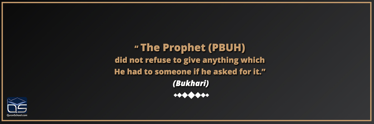The Kindness of Prophet Muhammad SAW