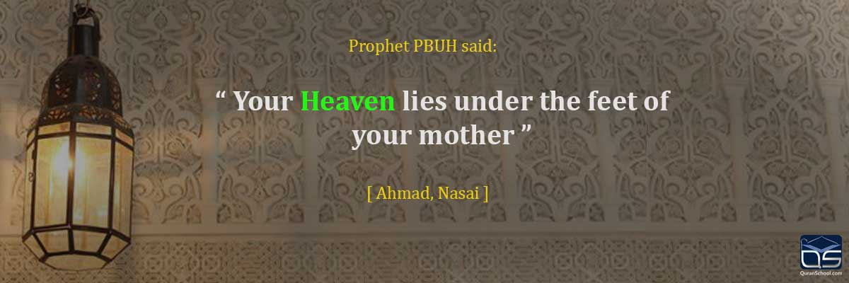Status of Mothers in Islam