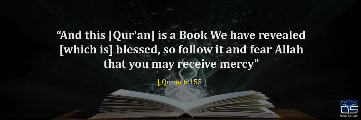 Qur'an Recitation